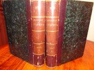ПЕРЕПЛЕТЫ !!!  1888 г  РУССКАЯ СТАРИНА. ТОМА : № 57, № 58. ГРАВЮРЫ, КАРТА.