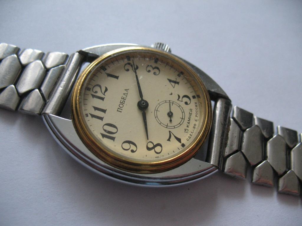 стоимостью патриарха часы