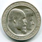 3 марки 1911 год. серебряная свадьба Вильгельма II и Шарлотты. Вюртемберг. Серебро!