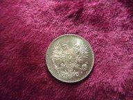 50 пенни 1917 без корон UNC русская Финляндия серебро