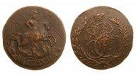 2 копейки 1789 ММ. XF. 15.83 г. Биткин № 539 (R2). 20 руб. Ильин. Крайне редкая монета!!!