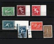 Марки Болгария 1931 г. Балканские игры. Кат.$130