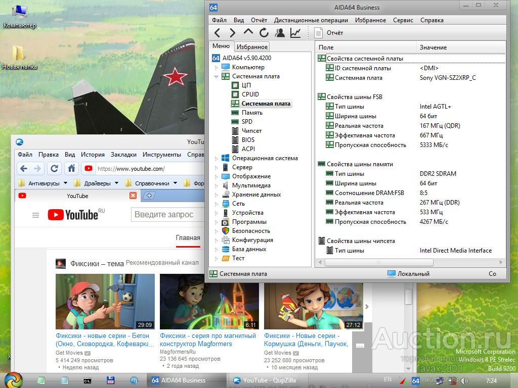 Ноутбук Sony VGN-SZ2XRP на разбор
