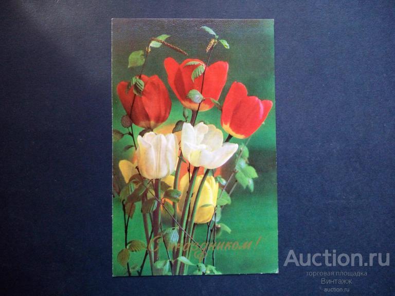 правило, открытки фото костенко собственник может сделать