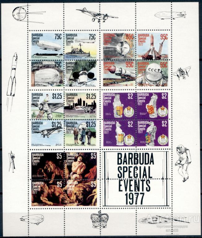 Барбуда 1977 Транспорт Корабли Космос Авиация Летательный аппараты Живопись 1блок** 25 евро.