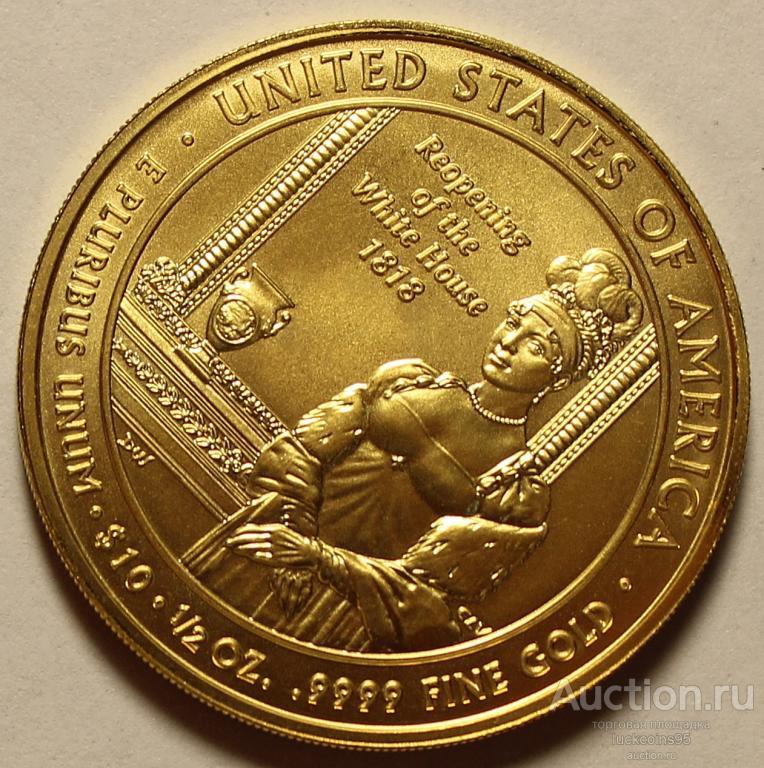10 Долларов 2008 год. Элизабет Монро - Первая леди США 1817 - 1825 гг. Золото 999 - 15.63 гр. (1/2).