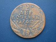 2 копейки 1762 года перечекан.Оригинал. С рубля!