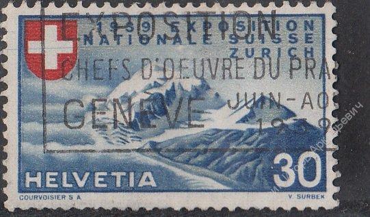 Швейцария 1939 Национальная филателистическая выставка Специальное гашение