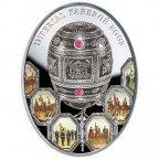 Ниуэ 2 доллара 2012 ЯЙЦО Фаберже 1812 Императорское Ювелир Россия Империя Серебро
