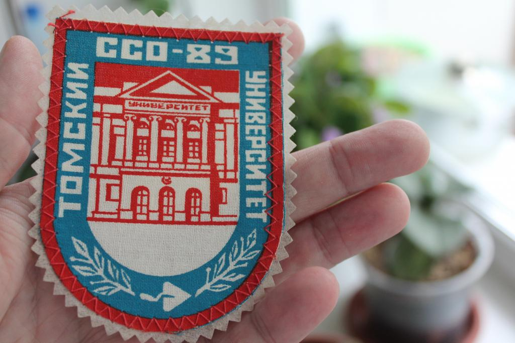 Шеврон ССО Томск  №1088