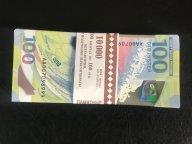100 рублей ФУТБОЛ 2018 года. ЧМ по футболу в России. Комплект из 50 банкнот Серия АА-007.