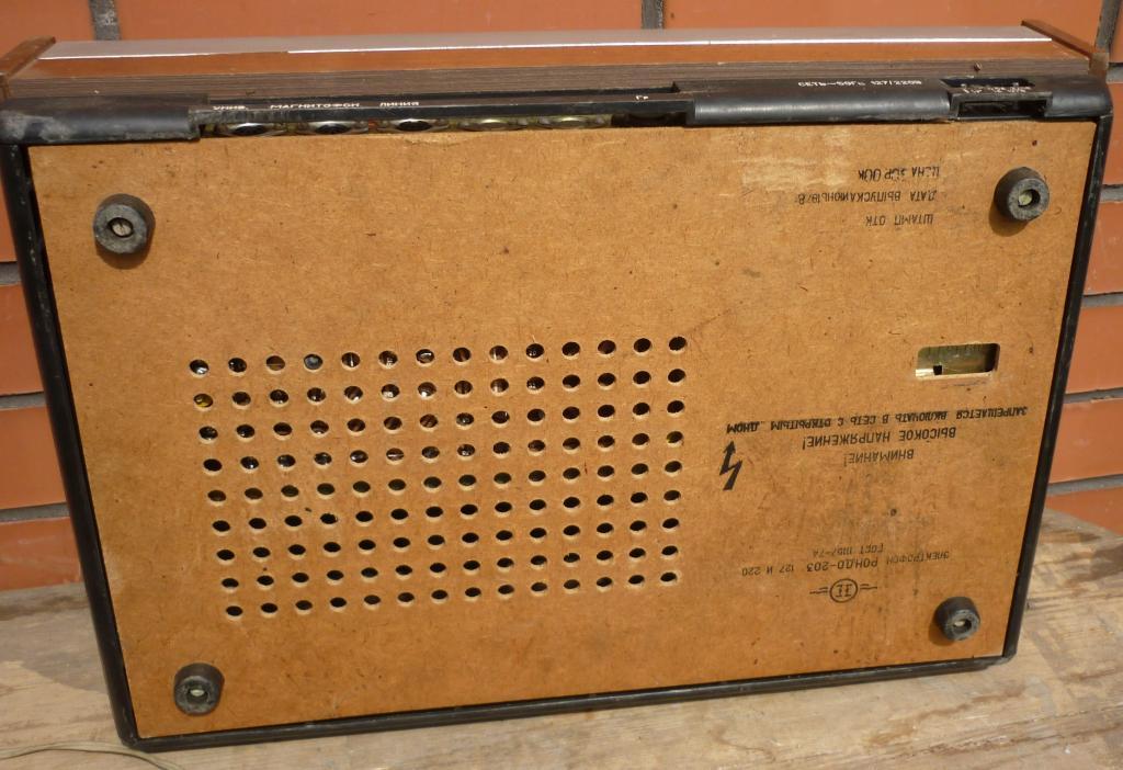 Электрофон Рондо 203 Стерео СССР.Возможна рабочая.