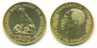 Танзания. 1500 шиллингов 1974. UNC. Золото. 0,9676 oz. 0,900. 33,437 г. Тираж 2779 шт. КМ#9. Редкие