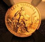 "Золотая монета ""Червонец Сеятель"" 1981г, ММД, СЛАБ RNGA MS64, AU900, 8,6 гр., С РУБЛЯ!"