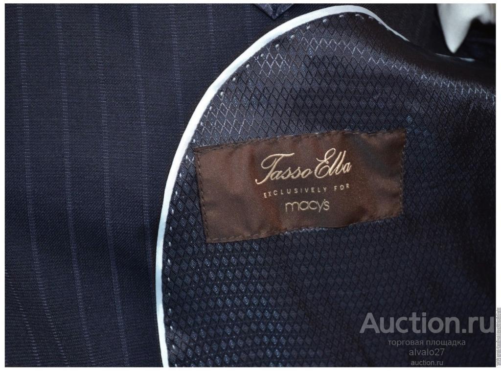 Пиджак Tasso Elba® (0904TE02)