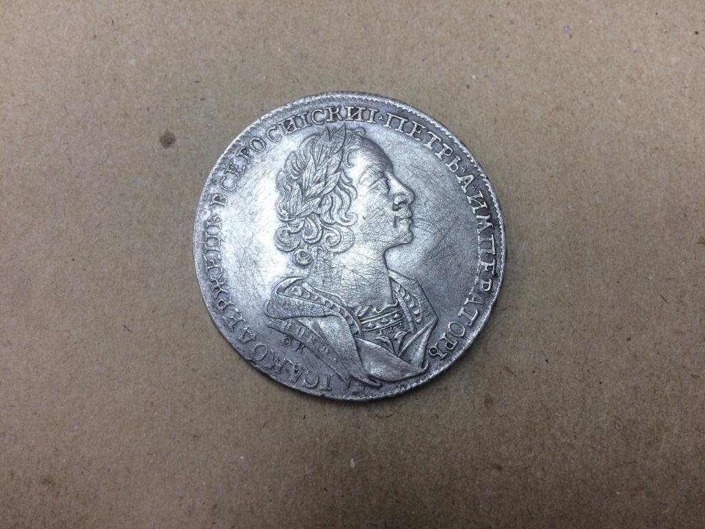 Монета рубль 1724 (008-325)