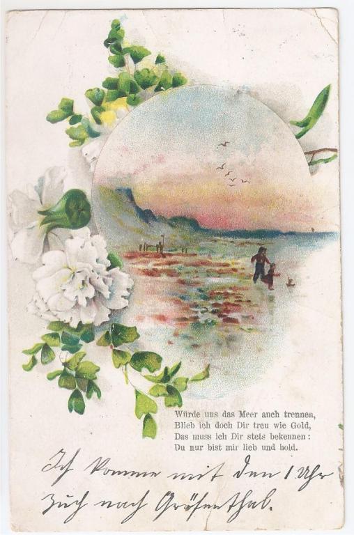 Открытки 1906 года цена, венки открытки милый