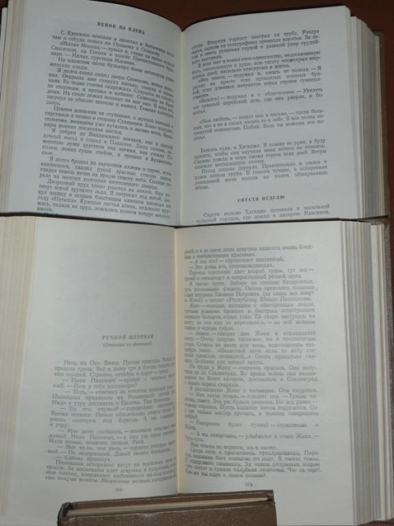 К.ПАУСТОВСКИЙ. ПСС 6 ТОМОВ. 1956г. РЕАЛЬНЫЙ ЛЮКС! (дом)