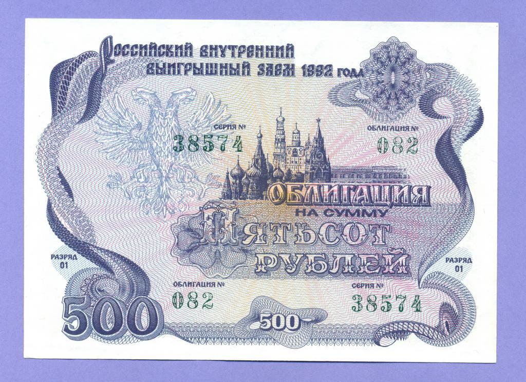 Пао московский кредитный банк мкб