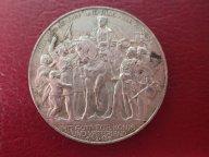 3 марки 1913 Пруссия 100 лет победы над Наполеоном .ОРИГИНАЛ !!СЕРЕБРО . / О 894