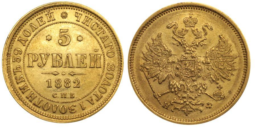 5 рублей 1882 СПБ НФ, золото, в слабе ННР MS 62