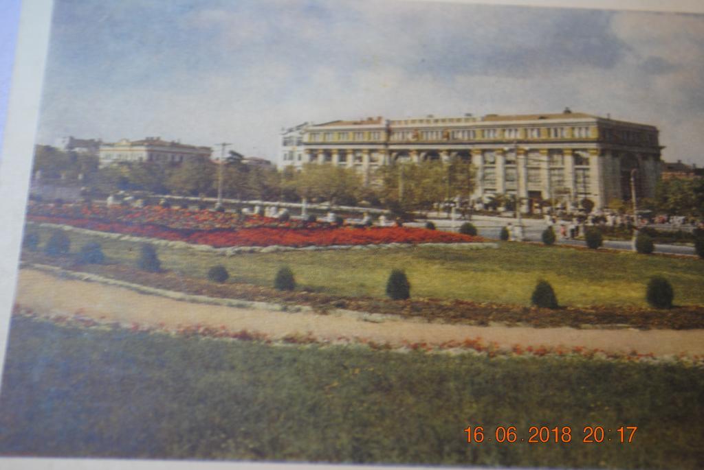 открытки город днепропетровск лазеры делятся несколько