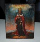 Икона Святой Константин ___ 19 век! ИМЕННАЯ!!! ______Аукцион 10 дней______