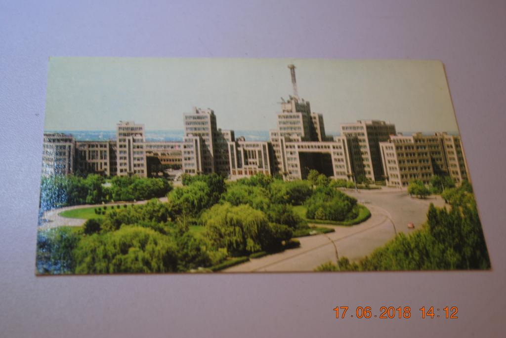 Открытки города харькова, конвертов