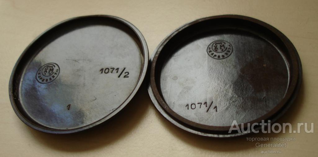 Пудреница ? Коричневый Карболит 1940 - 1950 -е ОРИГИНАЛ Сделано в СССР (При Сталине ?)