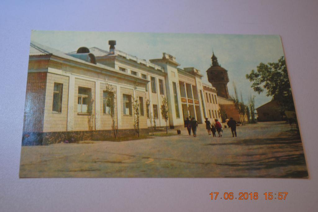 Бердянск в открытках, днем