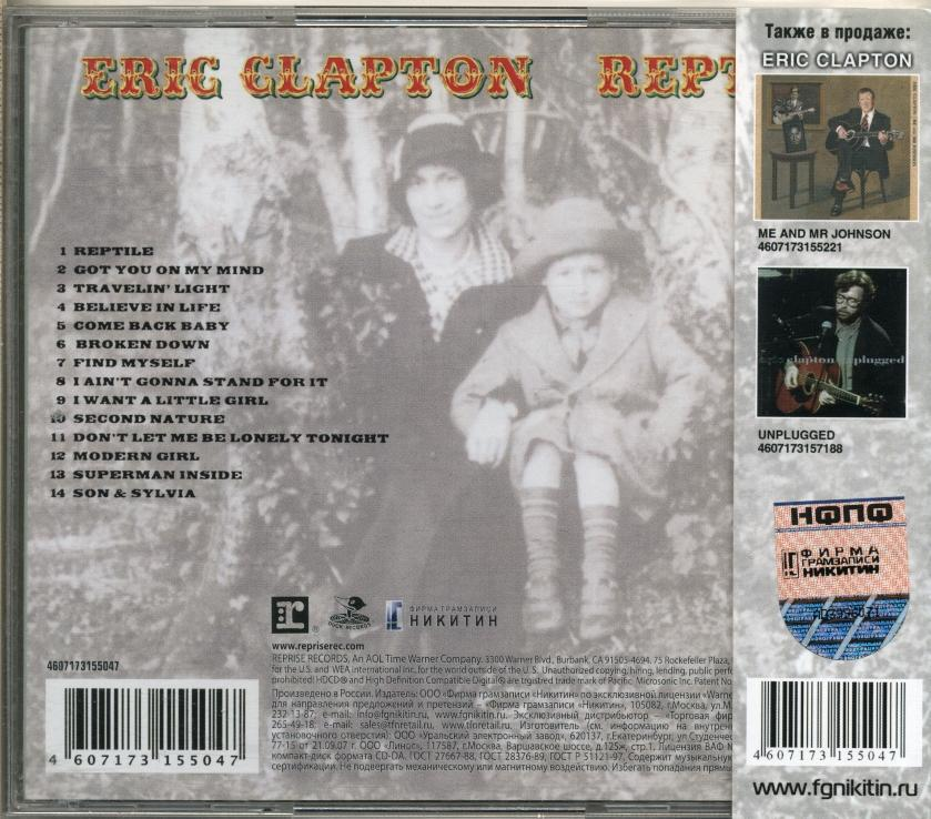 ERIC CLAPTON. Reptile