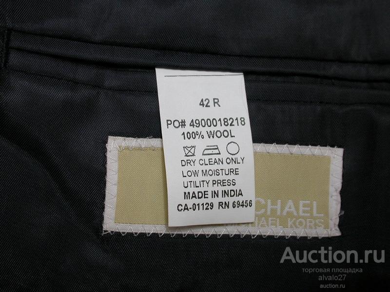Пиджак MICHAEL Michael Kors® (0903MK01)