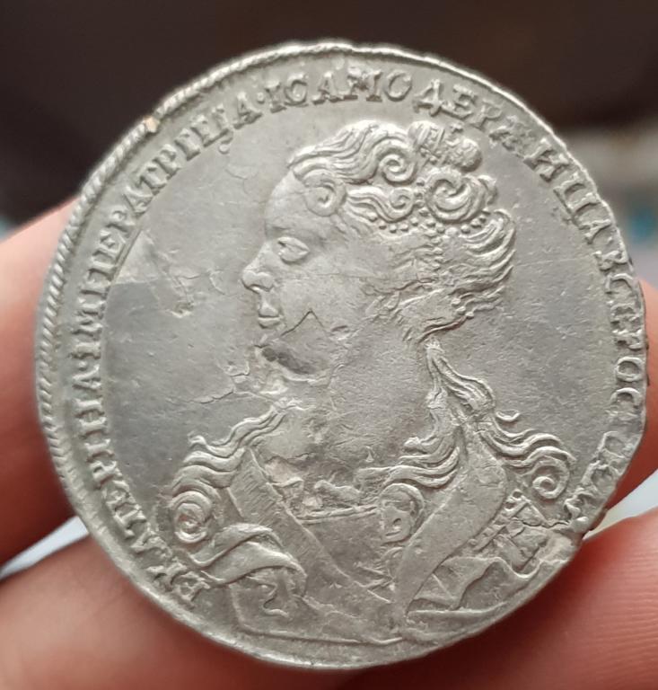 Рубль 1726г..Ммд