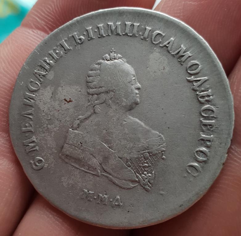 Полтина 1744г.Ммд