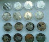 Набор монет 5 рублей СССР качества пруф.