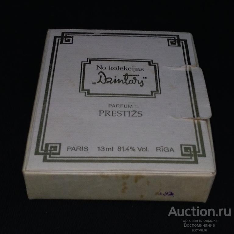 ►Духи «Prestizs» (Престиж) Дзинтарс Dzintars, Париж Рига PARIS PIGA раритетный винтажный парфюм СССР