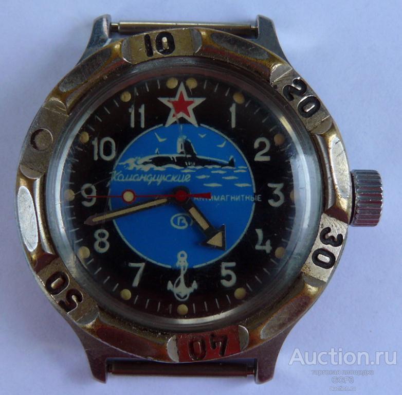 Командирские стоимость часы восток стоимость часы механические