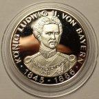 """Медаль """"Бавария"""" немецкая история короля Людвига II - Замок Нойшванштайн. Серебро. Редкая!"""