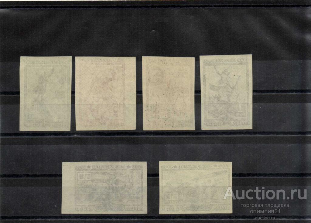 СТАРТ 1 РУБ! 1940 г. 20 ЛЕТИЕ ШТУРМА ПЕРЕКОПА КРАСНОЙ АРМИЕЙ. СК.675-80