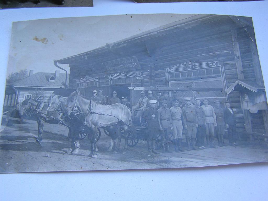 довоенное фото 1920-х годов