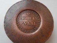 Сестрорецкий рубль - гигант 1870 года. 1 кг.