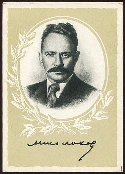 открытки шолохова княжения