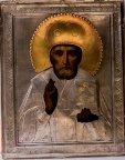 Икона Святой Николай Чудотворец в серебрянном окладе 84 пробы. 19 век. Отличное состояние!!!