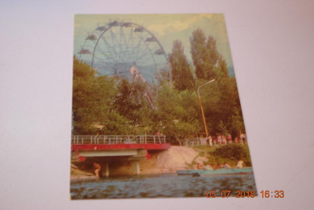Спасибо, открытки города харькова