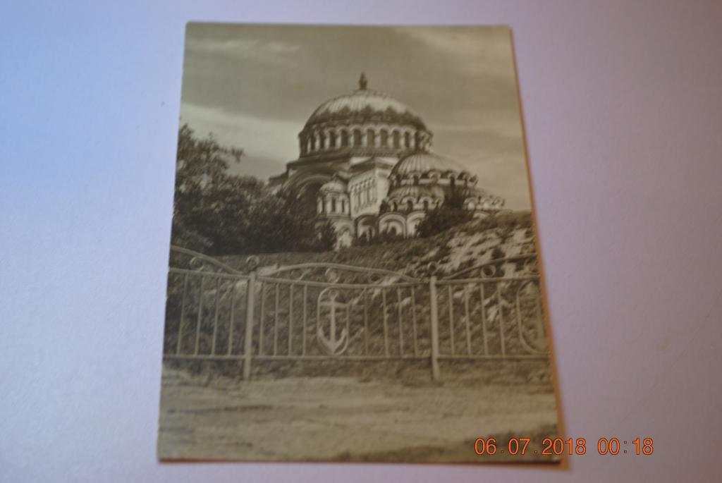 Красивые, кронштадт открытка