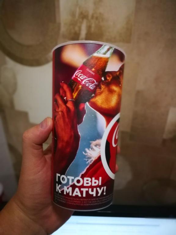 FIFA 2018. Coca-Cola. Перу-Австралия. Сочи. Фишт