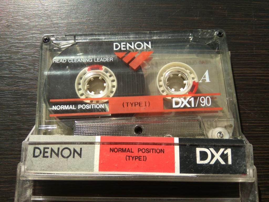 ЗЕМФИРА – До свидания... Maxi-Single, Unofficial Release на Кассете DENON DX 1 90