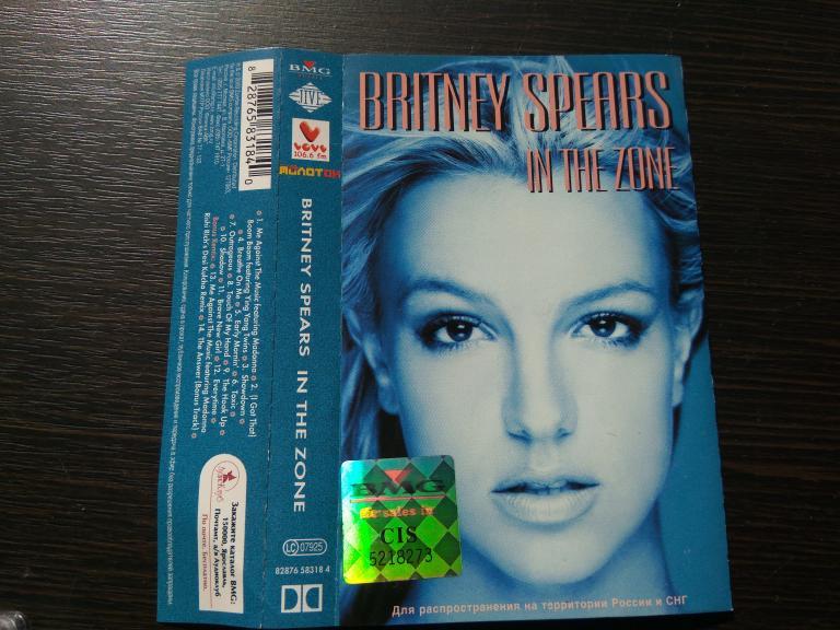 BRITNEY SPEARS In the zone 2003 лицензия BMG  – 82876 58318 4 (новая)