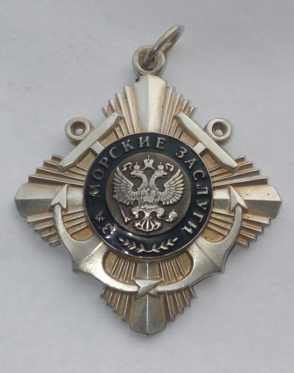 многие используют орден за морские заслуги фото что