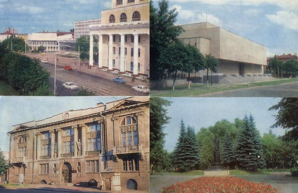 Картинки про, набор открыток иваново фото г костенко